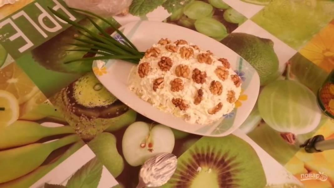 Украсьте салат грецкими орехами и зелёным луком. Приятного аппетита!