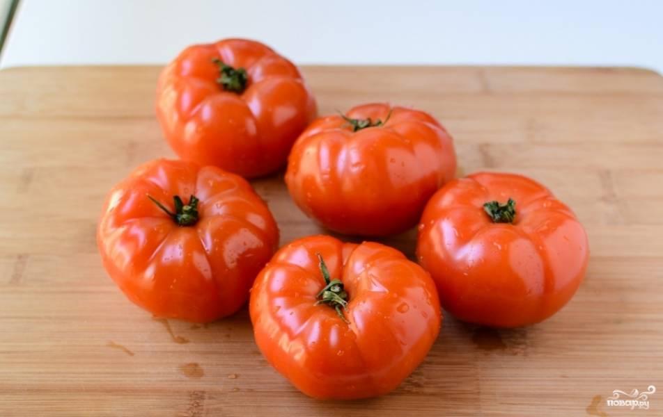 Подготовьте томаты. Помойте и просушите их полотенцем или салфеткой.