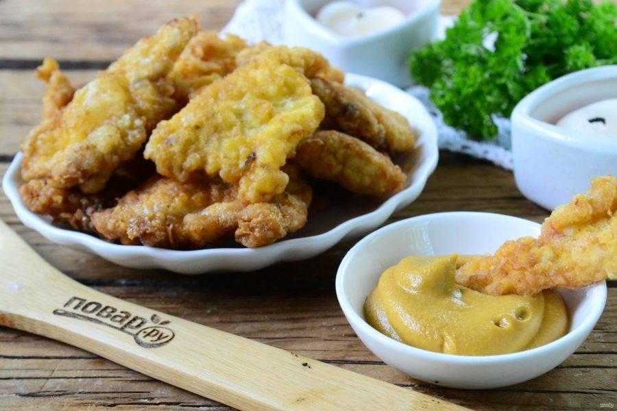 Подавайте куриные чипсы с любимым соусом, мне очень понравились они с горчицей. Кушайте с удовольствием!