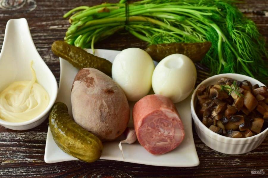 Подготовьте ингредиенты. Предварительно отварите яйца и картофель.