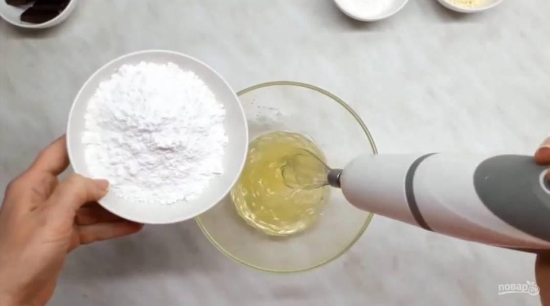1. Белки взбейте с помощью миксера с сахарной пудрой (или сахаром) до однородной тягучей консистенции.