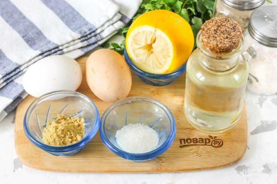 Подготовьте указанные ингредиенты. Можно использовать чуть больше яичных желтков — 3-4 шт. Помните, что майонез на желтках от фермерской птицы будет более ярким, желто-оранжевым.