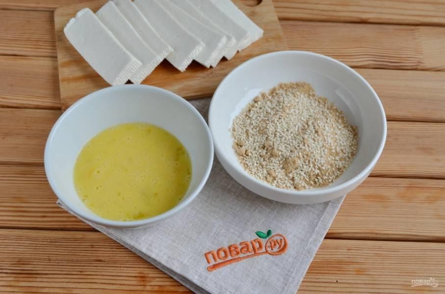 Панировочные сухари смешайте с кунжутом. Яйцо просто вилочкой взболтайте до однородного состояния. Солить ничего не нужно, сыр достаточно соленый.