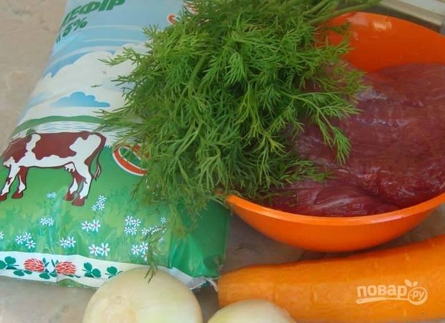 1. Однажды я приготовила говядину по этому рецепту, с того времени делаю мясо только так. Кефир можно брать любой жирности. Единственное, без чего невозможно приготовление сочного мяса, это подлива.