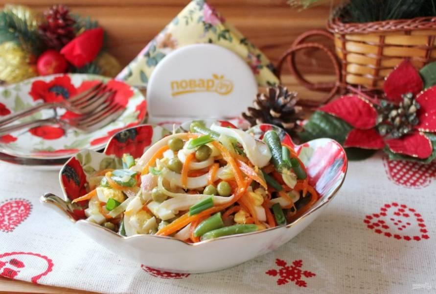 Салат с кальмарами и фасолью готов. Можно подавать к столу.