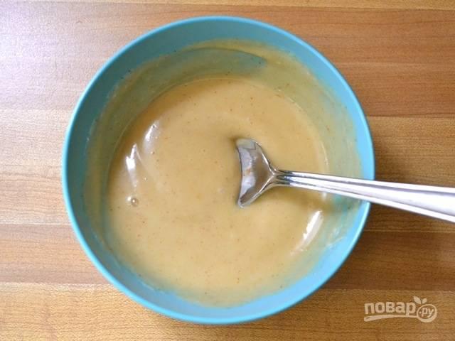 2.Хорошенько перемешиваю соус и отправляю его в холодильник.