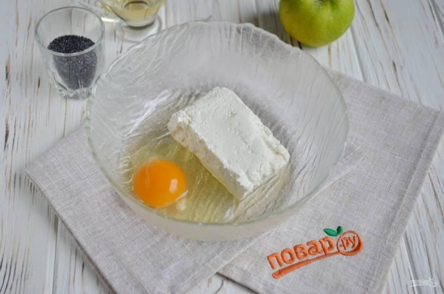Творог разомните вилочкой с яйцом, в процессе добавьте ложку меда.