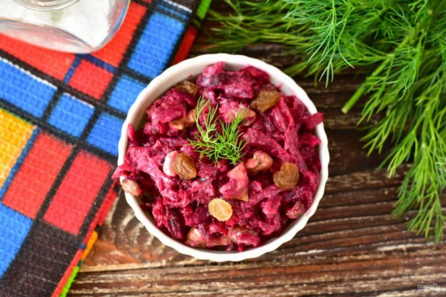 """""""Королевский"""" салат со свеклой готов! Приятного аппетита!"""