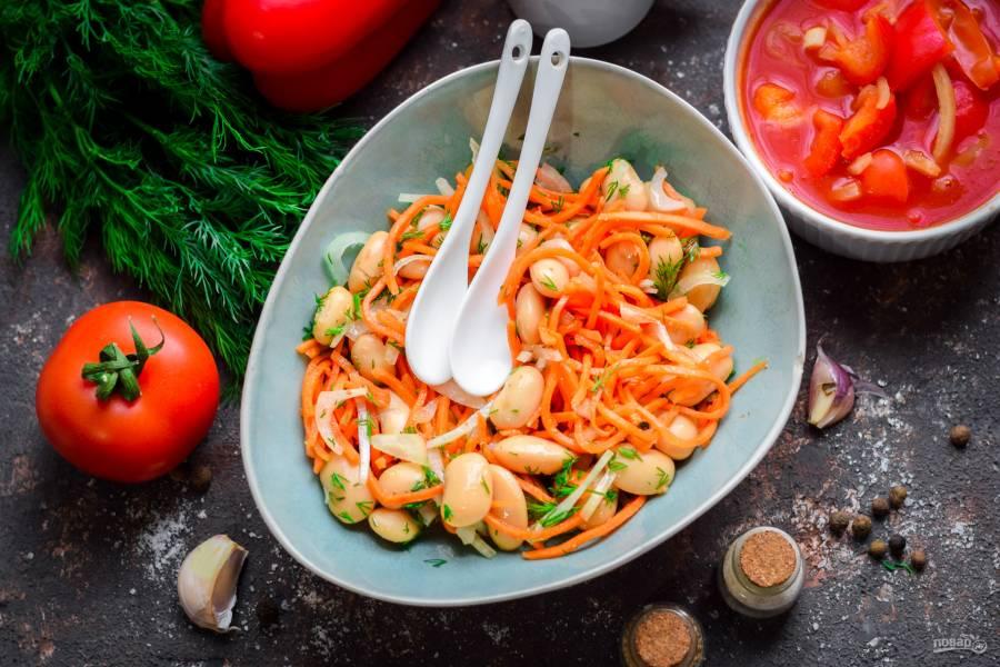 Постный салат с фасолью и корейской морковью