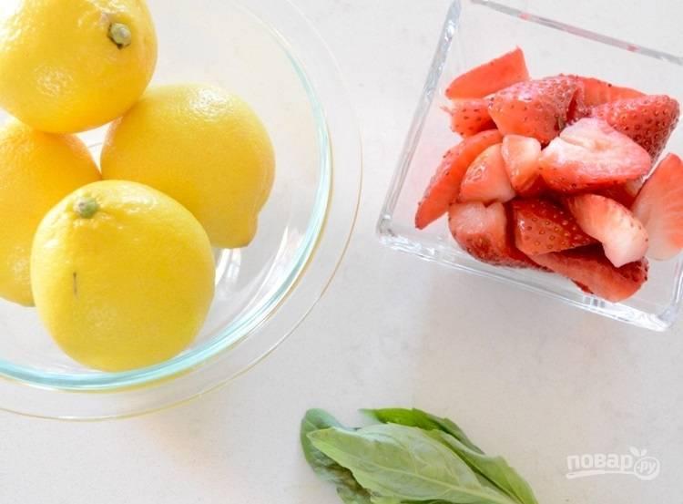 2.Очистите лимоны от кожуры, вымойте клубнику и листья базилика.