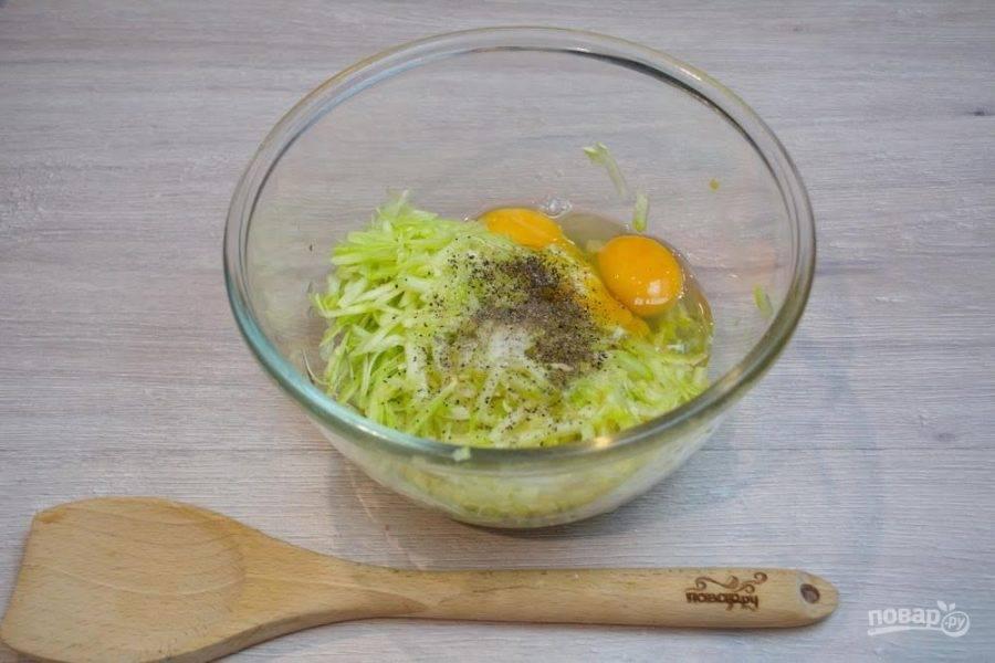 2. К кабачковой массе добавьте яйца, соль, специи по вкусу. Вымешайте массу до однородности.