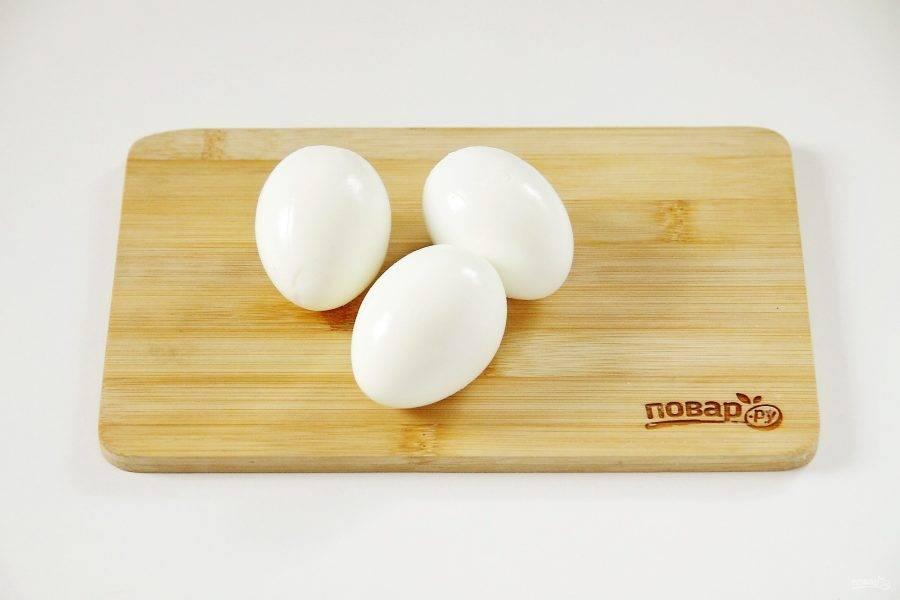 Яйца очистите от скорлупы, стараясь не повредить их.