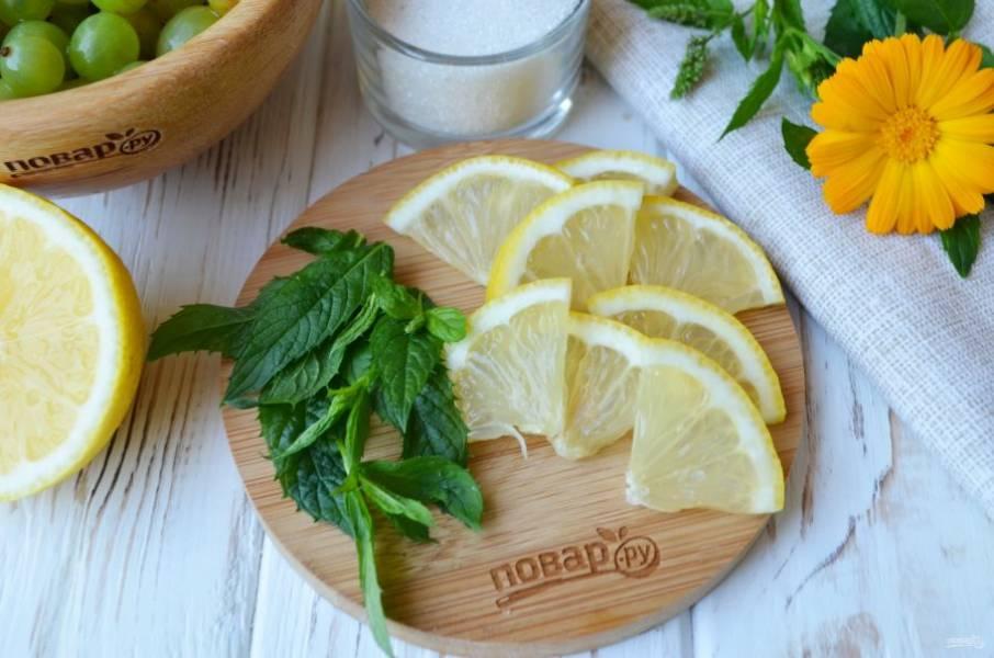Листочки мяты оборвите с веточек, лимон порежьте произвольно кусочками.
