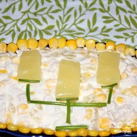 По периметру салата выкладываем оставшуюся часть кукурузы.