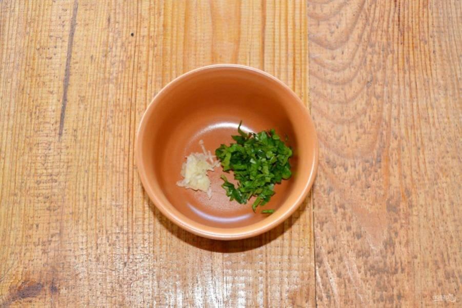 Начать я рекомендую с соуса. В небольшой мисочке соедините измельченный чеснок и зелень.