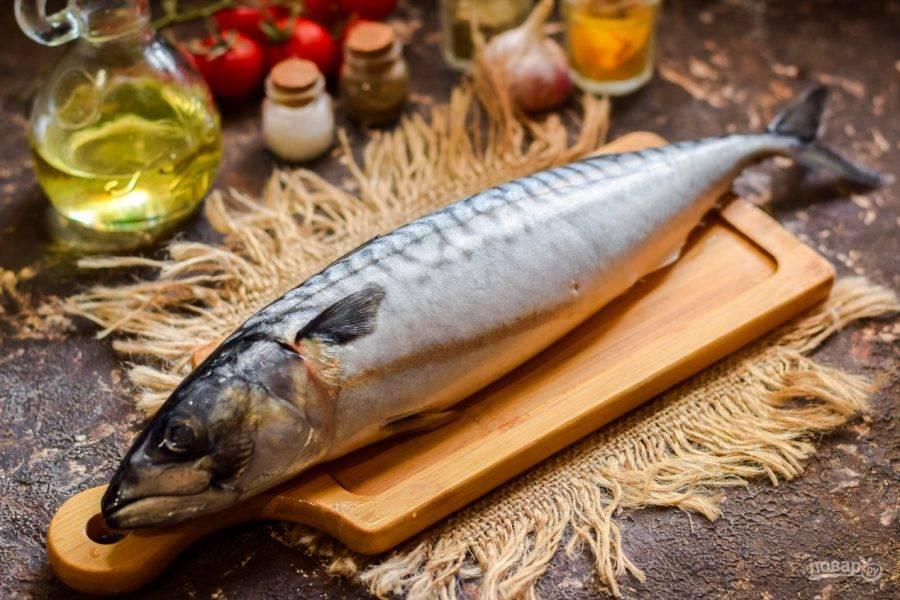 Подготовьте ингредиенты. Рыбу разморозьте. Банку 0,5 литра простерилизуйте удобным способом.