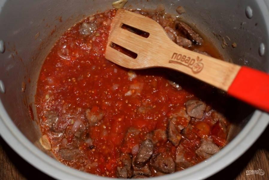 В блендере измельчите очищенные от кожицы томаты, лечо, специи и томатный сок. Влейте соус к мясу.