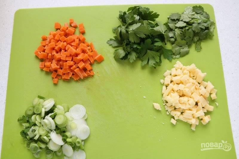 Лук, морковку и зелень помойте, почистите и мелко нашинкуйте. Сыр нарежьте небольшими кубиками.
