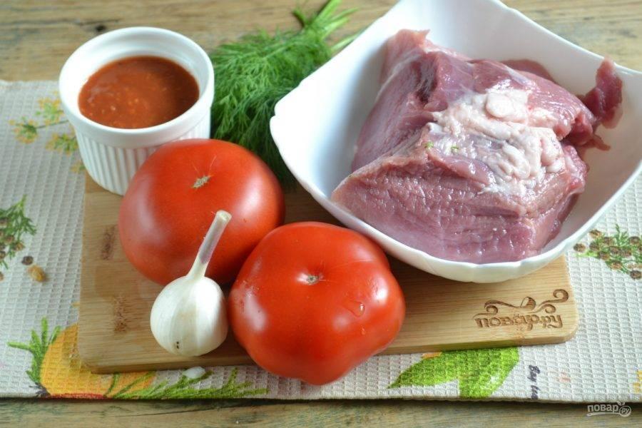 1.Приготовьте все необходимые продукты. В качестве главных ингредиентов нам понадобятся свиная вырезка, помидоры и чеснок. Помидоры нужно промыть, чеснок — очистить.