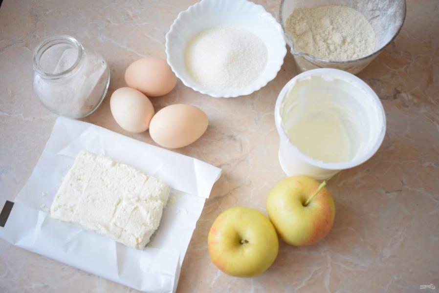Для приготовления пирога подготовьте все необходимое.