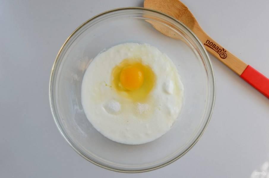 Пока начинка остывает, нужно приготовить тесто. Возьмите большую миску, перелейте кефир, добавьте яйцо, соль и сахар. Перемешайте хорошо.