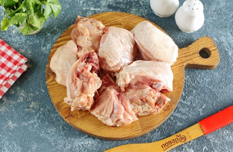 Курицу если необходимо, разделайте на порционные кусочки.