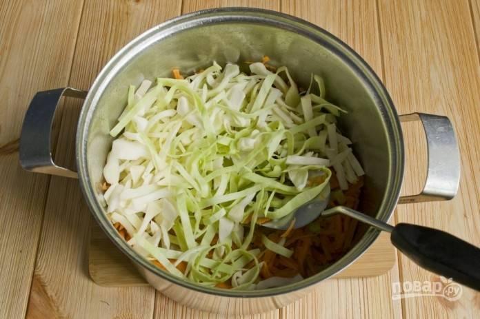 3.Нашинкуйте капусту и выложите ее спустя 5-6 минут в кастрюлю.