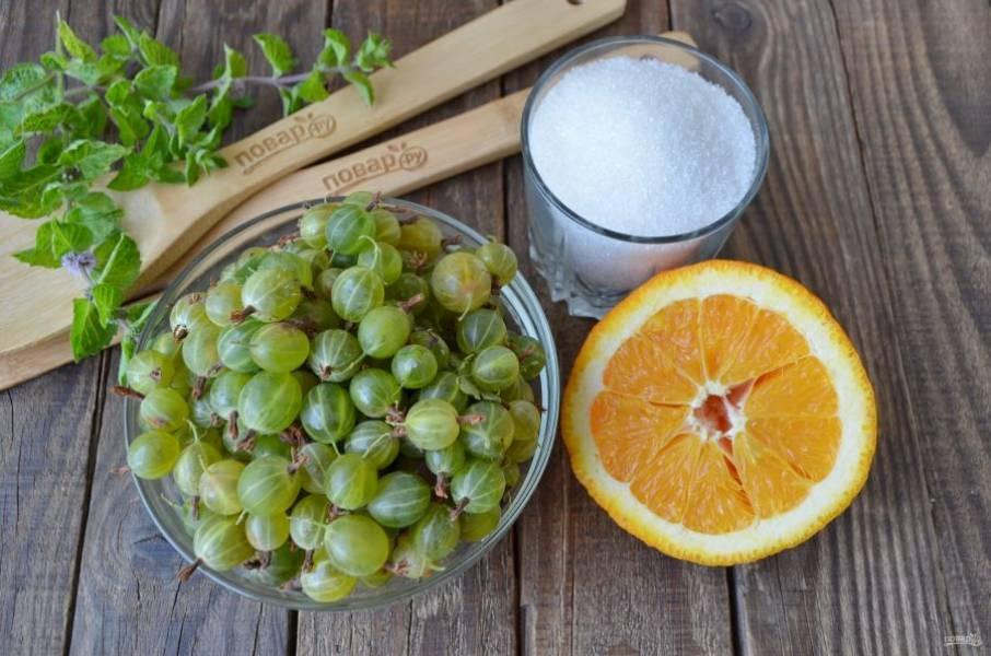 Подготовьте ягоды, сахар, крупный апельсин (понадобится половинка или целый небольшой апельсинчик). Приступим!