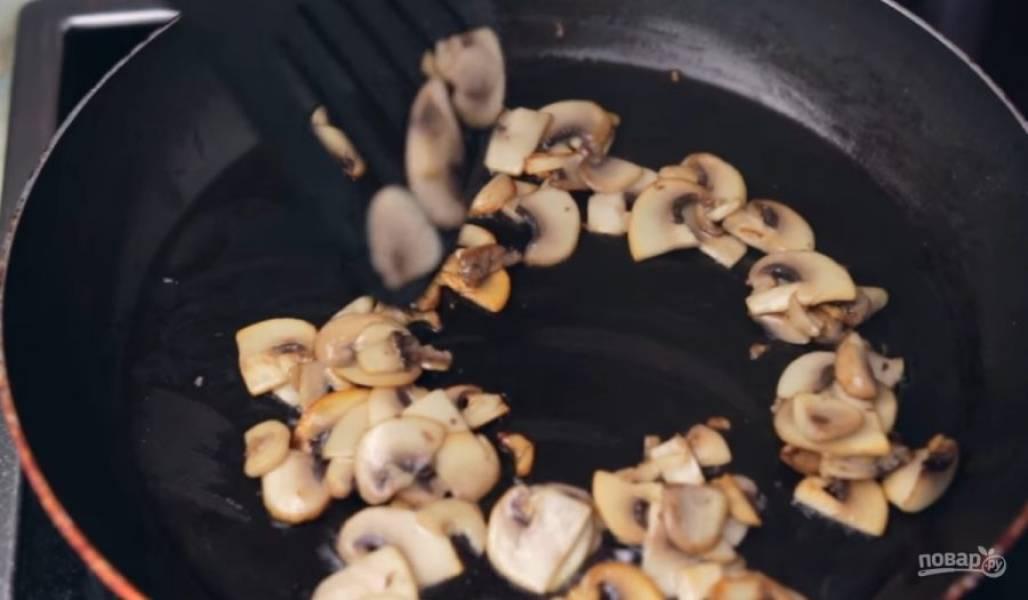 1. Нарежьте небольшими кусочками шампиньоны и обжарьте их на растительном масле до золотистого цвета. Посолите и поперчите шампиньоны в конце, чтобы сначала они не дали сок.