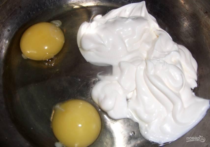 Майонез взбейте с яйцами.