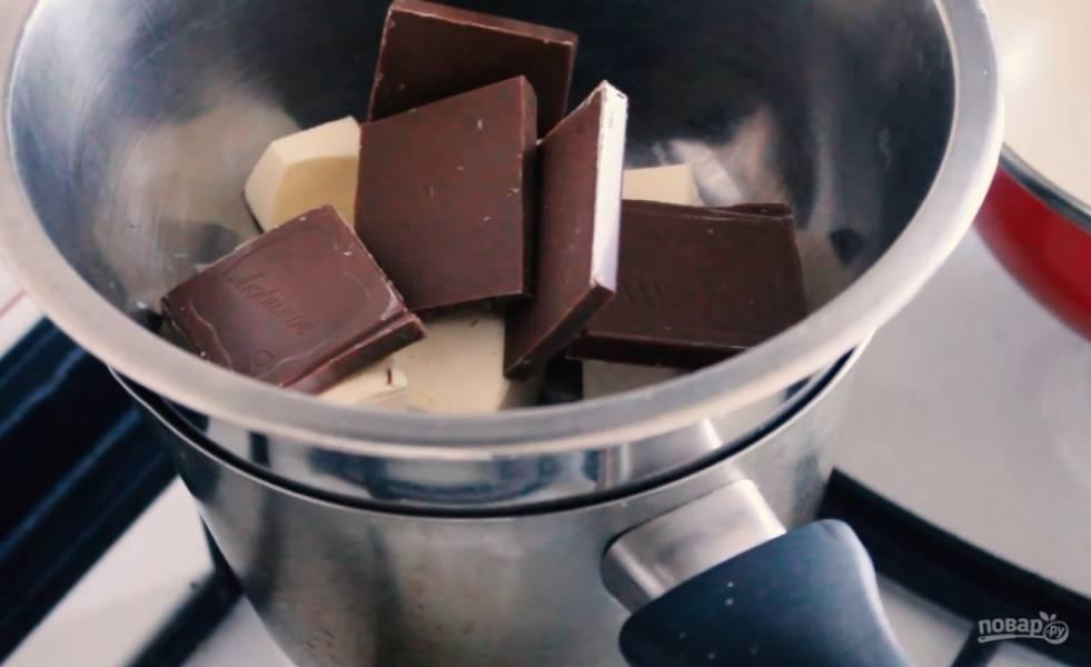 1. Растопите сливочное масло и шоколад на водяной бане. Отправьте к ним 100г сахара, чтобы он тоже растворился.