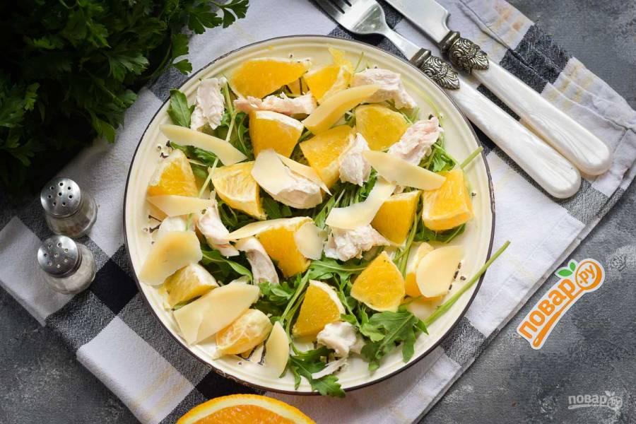 Салат из курицы с рукколой и апельсинами