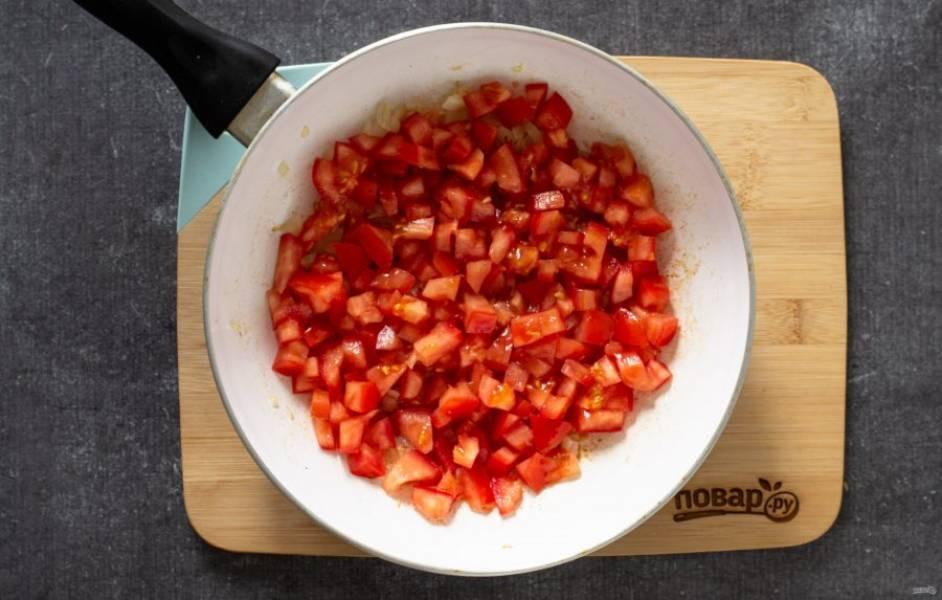 Далее добавьте помидоры нарезанные кубиками и все остальные пряности. Тушите овощи, пока помидоры не станут мягкими. Постоянно помешивайте.