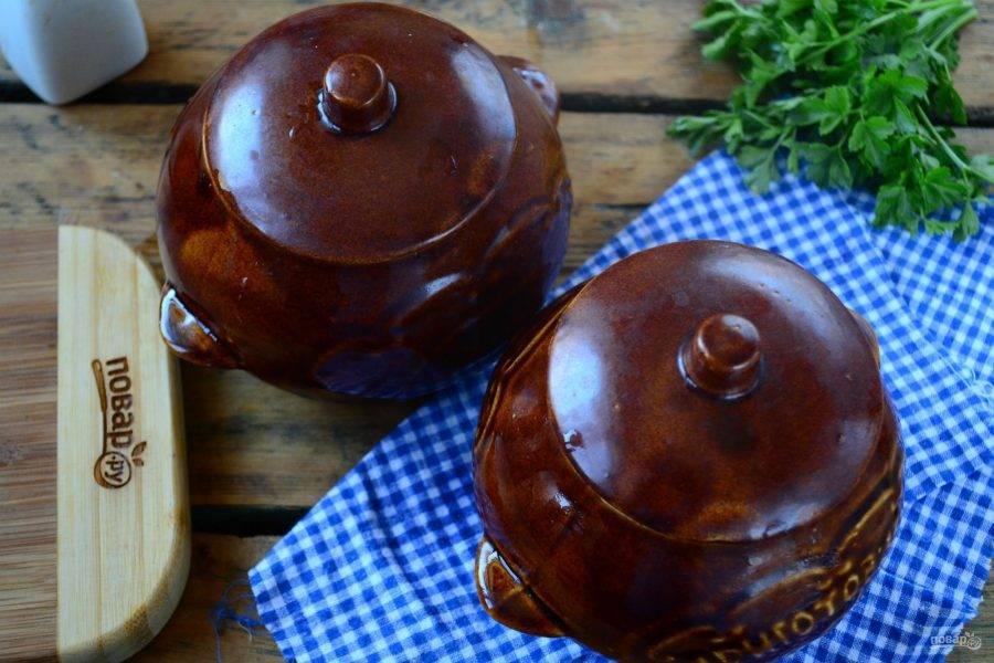 Накройте горшочки крышками, отправьте их в духовку на 30-40 минут (температура — 180 градусов).