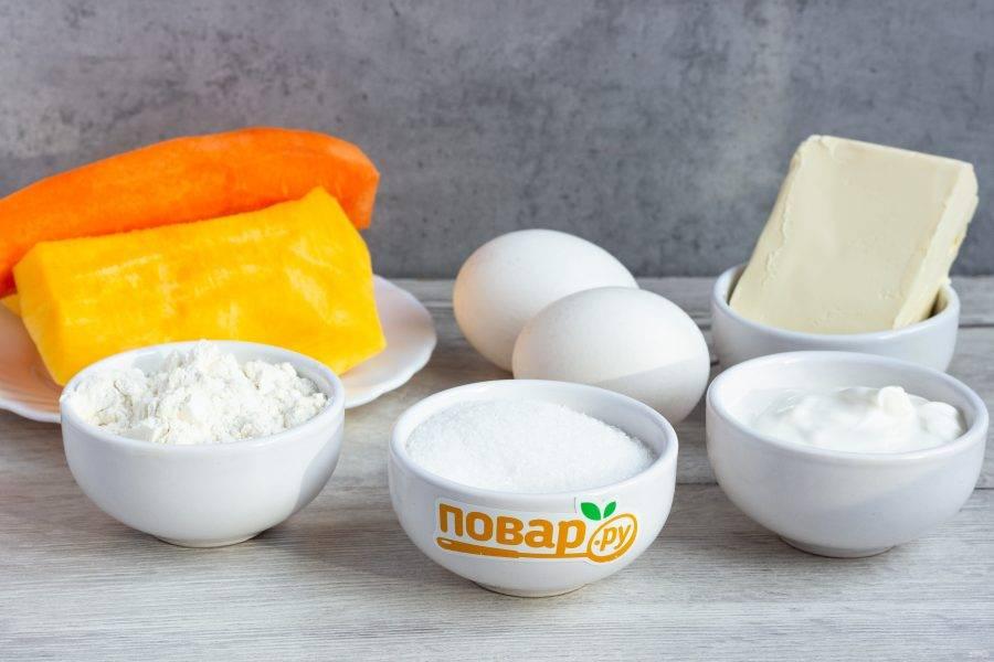 Подготовьте все необходимые ингредиенты. Тыкву и морковь очистите, помойте и обсушите.