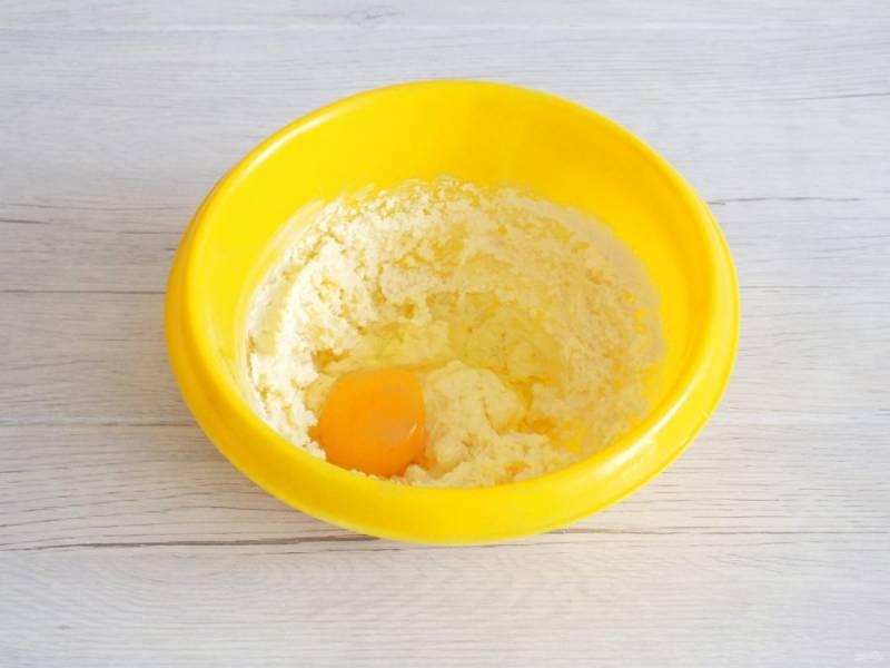 К взбитой массе добавьте яйцо. Еще раз взбейте.