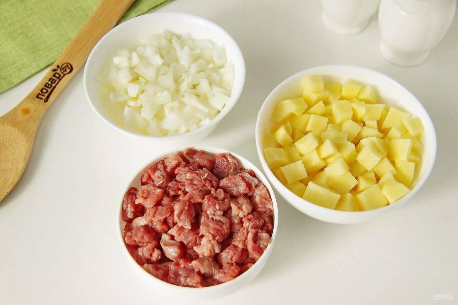 Тем временем небольшими кубиками нарежьте картофель, лук и говядину.