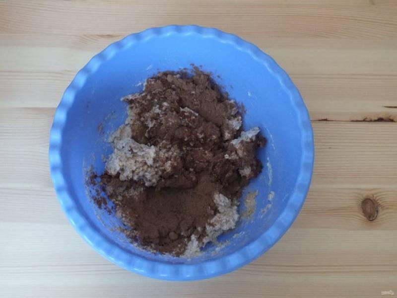 Перемешивая массу, добавьте 2 ст.л. какао-порошка. На этом этапе, если у вас банан не достаточно сладкий, можно добавить 1,5 ч.л. мёда.