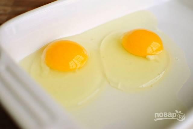 2. Яйца вбейте в небольшую мисочку.