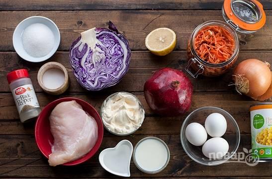 1. Вот такой яркий и разнообразный набор ингредиентов вам потребуется.