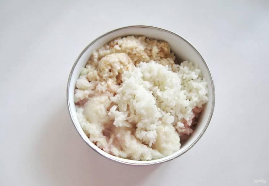 Добавьте отварной рис.