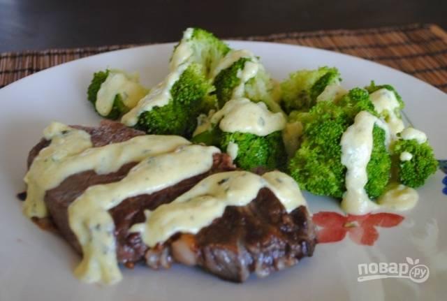 Готовые беарнский соус идеально сочетается со стейком из говядины. Приятного аппетита!