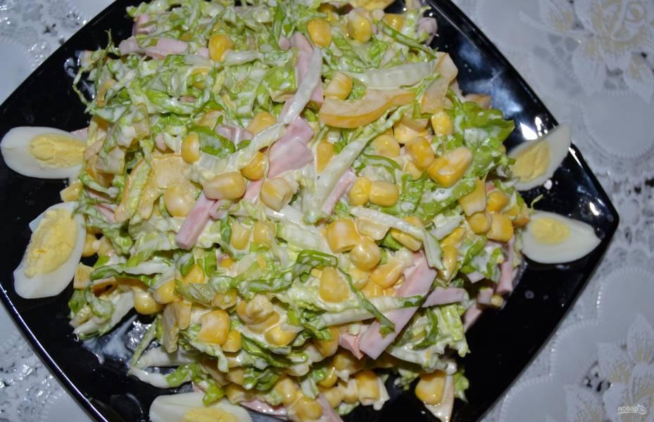Венгерский салат