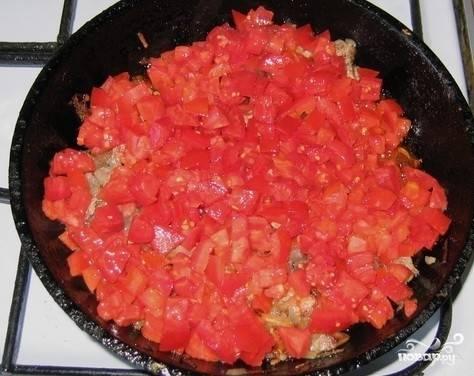 Помидоры порезать и добавить к мясу.