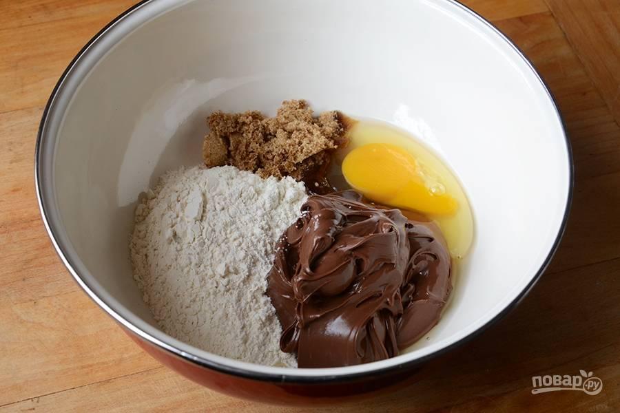 1. Предварительно разогрейте духовку до 170 градусов. В миске соедините яйцо, шоколадную пасту, сахар и муку.