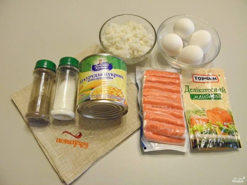 Подготовьте продукты для салата. Отварите рис в соленой воде, как для каши. Дайте немного остыть. Яйца отварите вкрутую. Если яйца мелкие или средние, то добавьте еще одно. У меня отборные, с крупными желтками.