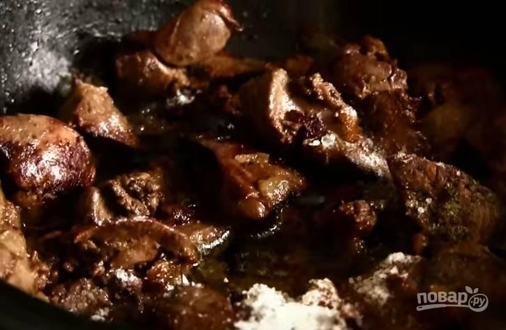 3. В конце приготовления посолите и поперчите печень. Поставьте остывать.