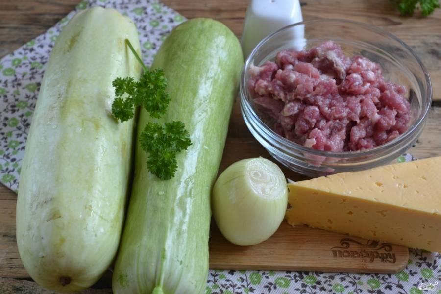 Подготовьте все необходимые ингредиенты. Кабачки берите самые молодые, не слишком толстые, с зеленой или белой мягкой кожурой.