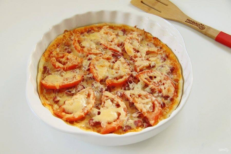 Студенческая пицца готова.