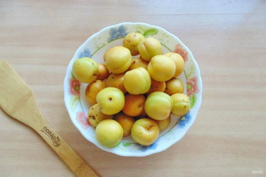 Абрикосы хорошо помойте, уберите поврежденные плоды.